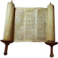 Écoute Israël ! (Dt 1-11)